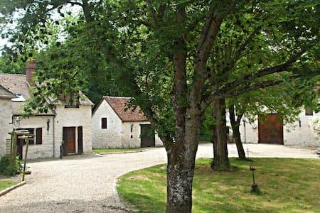 Ancien moulin, chambre avec SDB et entrée privées - Haus