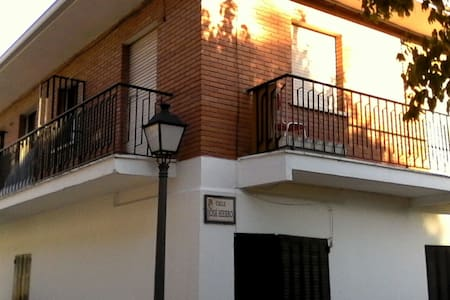 Room near Madrid - Apartamento