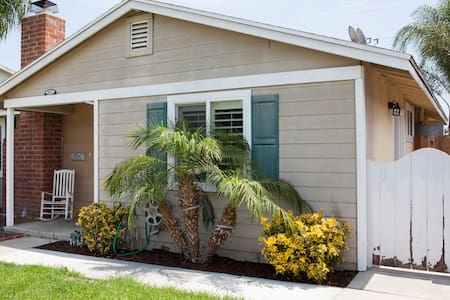 Quiet studio w/private entrance - Buena Park - House