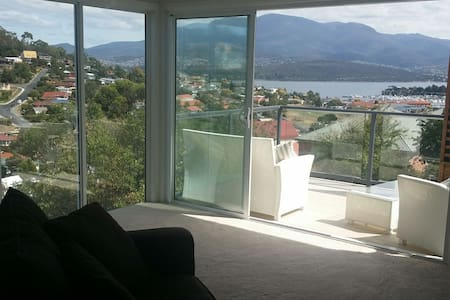 Charming house opp Mount Wellington - Dom