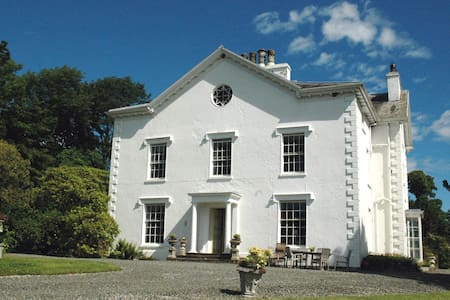 Broadgate Luxury Bed and Breakfast - Broughton-in-Furness