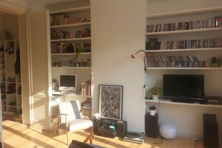 Cool little appartement near center - Uccle - Wohnung