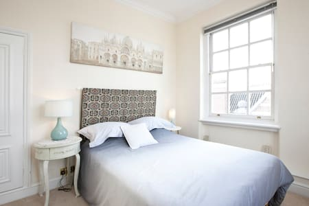 Cosy Room in Mayfair - London - Apartment