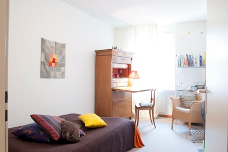 Your room in Zurich near Klusplatz - Zurich - Apartment