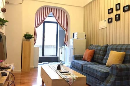 天虹金福园 - Apartamento