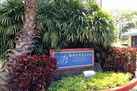 Breezy Hillside Room, With Fun People. - Honolulu