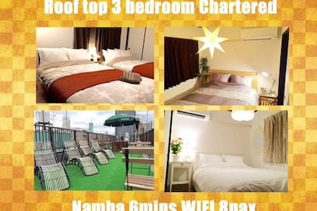 VIP 3BR ROOFTOP PRIVATE 8p WIFI 70㎡ - Daire