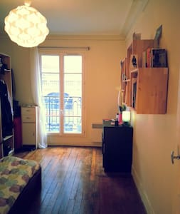 Cosy room in a Flat - Montmartre