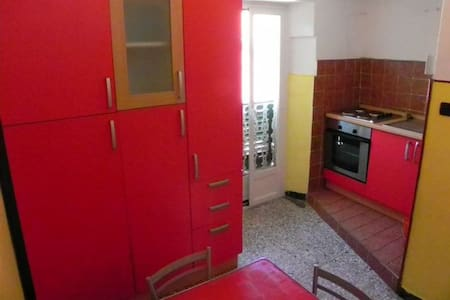 Flat in the center of Oneglia - Apartment