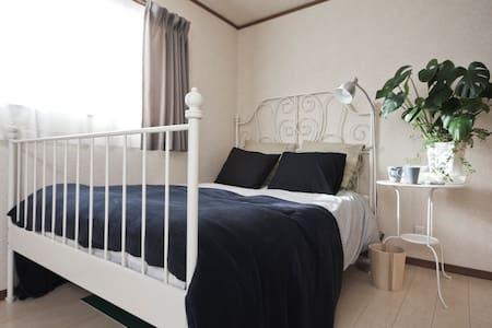 Chen's House(RoomC)/Close to Skytree & Asakusa - Dům