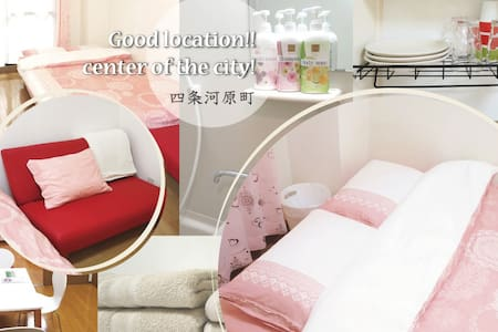 Good location!! center of the city! - Jyunpu-cho Sjimogyo-ku - Apartment
