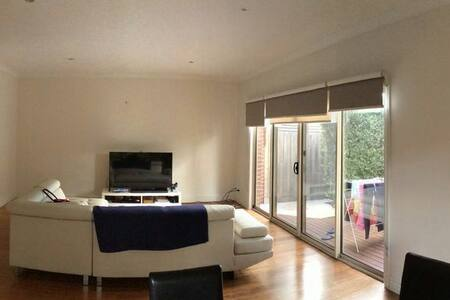 Quiet and cosy room(s) in Melbourne - Box Hill South