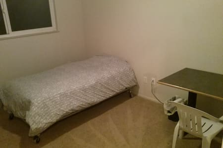 Private Room Save Money Travel.., - House