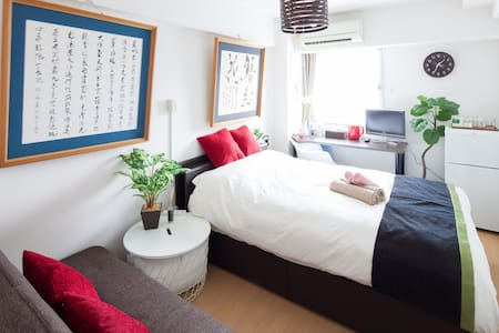 NEW!Hotel Room Shibuya/Shinjuku Area 4min station - Shibuya-ku - Apartment