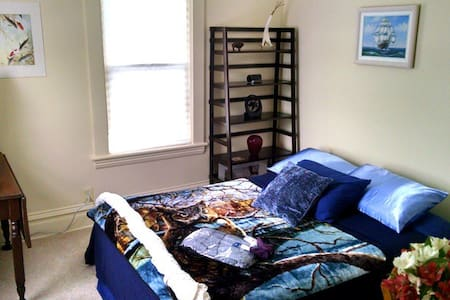 Spare Bedroom Erie Canal Home - Huis