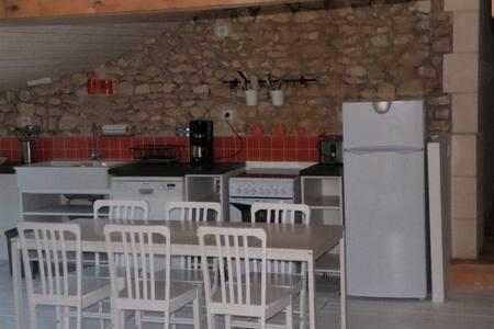 Gite Dordogne avec piscine - La Chapelle-Faucher - Entire Floor