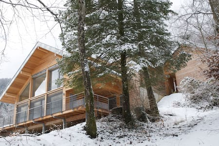 Chambre indépendante avec terrasse - Earth House