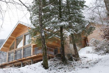 Chambre indépendante avec terrasse - Lerhydda