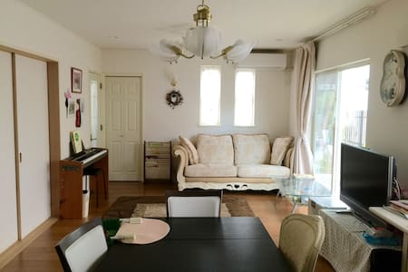 3 Kids Home Near Large Park - 名古屋市 - Haus
