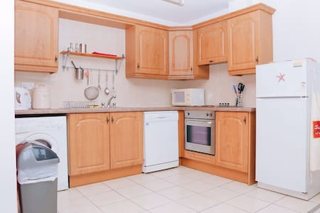 Galway City, 2 bedroom apartment - Galway