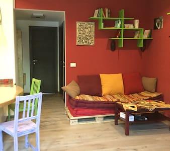 Bellezza e tranquillitá - 熱那亞(Genova) - 公寓