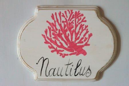 Camera Nautilus - Porto Rotondo - Bed & Breakfast