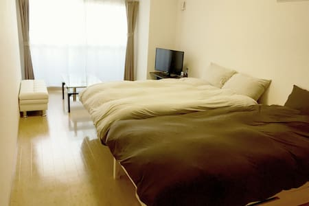 For Family Center Kyoto 2rooms#K01 - Kyoto-shi - Byt