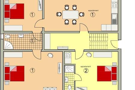 2 helle, neuwertige Appartement - Wohnung