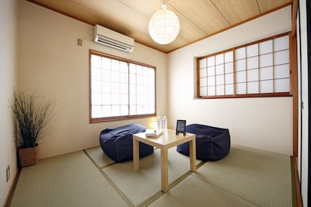 Quaint Neighborhood+Portable Wi-Fi - Katsushika - Bed & Breakfast