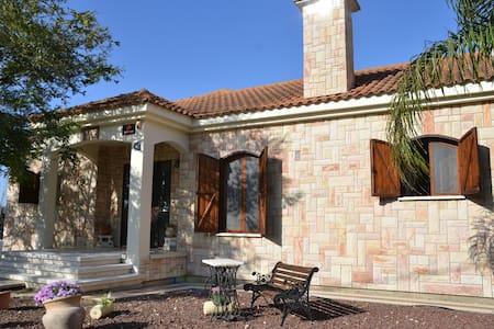 Beit Michel - Maison Provençale - Ház