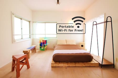 TOKYO BOUTIQUE ROOM with Pockt WIFI - Toshima - Apartment