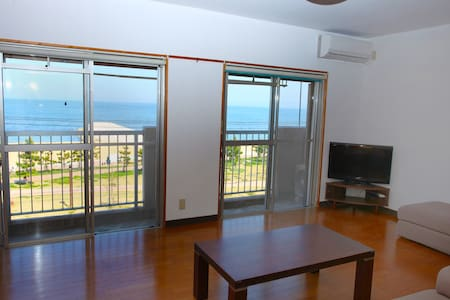 Ocean View Downtown Beppu Apartment