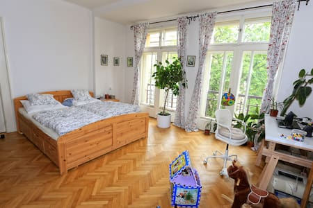 Quiet and nice appartment close to the Airport - Apartmen