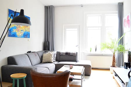 Superb apartment @ Olympic Stadium in A'dam South - Flat