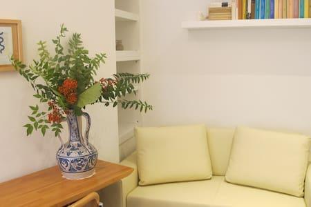 Cozy home Cividale - Cividale del Friuli - Lägenhet