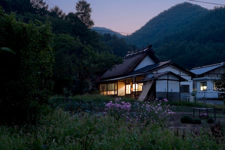 Inaka Home in Japanese Village - House