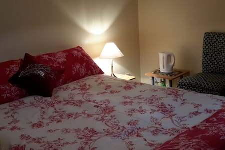 Perfect room for a couple/single in Inverness - Casa