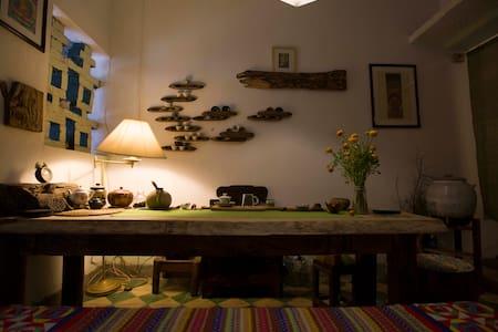 One Room/Freezoe Green House - Bed & Breakfast