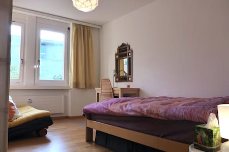 Cosy room in downtown Lucerne - Apartamento