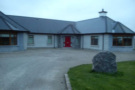 Countryside  peaceful getaway. -  cappawhite,tipperary