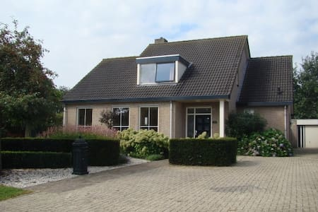 Nice family house - Wijchen