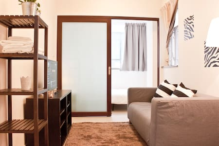 ✔1min to MTR Cozy&Quiet APT 3Guests - Apartament