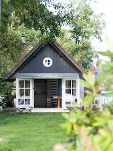 Summerhouse Loosdrecht - Kisház
