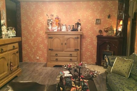 Private room in a 4-rooms apartment - Odintsovo - Apartament