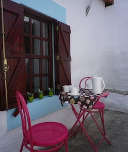 Pedras Lages Cottage - 33559/AL - Runa