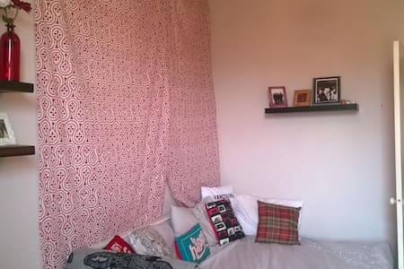 Comfy Room 5 mins from Centre - Glasgow - Apartment