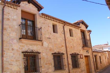 Hotel Rural  El Museo 3 estrellas. - Bed & Breakfast