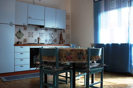 Apartment a few miles from Turin! - Santena - Wohnung