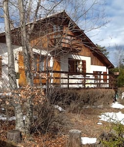 appart.ds chalet vue imprenable - House
