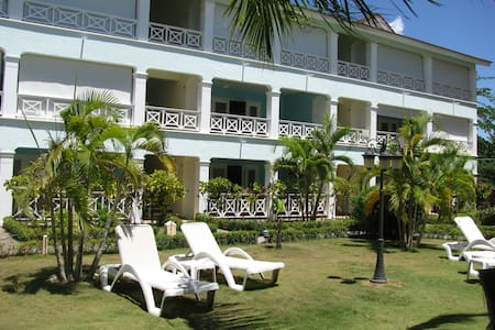 in residence a 50mt da playa poppy - Las Terrenas - Apartment